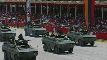 News video: Venezuela marks first anniversary of Chavez's death