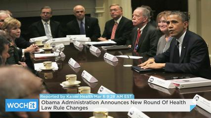 News video: Obama Administration Announces New Round Of Health Law Rule Changes