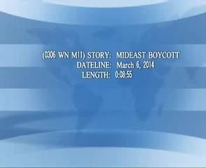 News video: (0306 WN M11) MIDEAST BOYCOTT